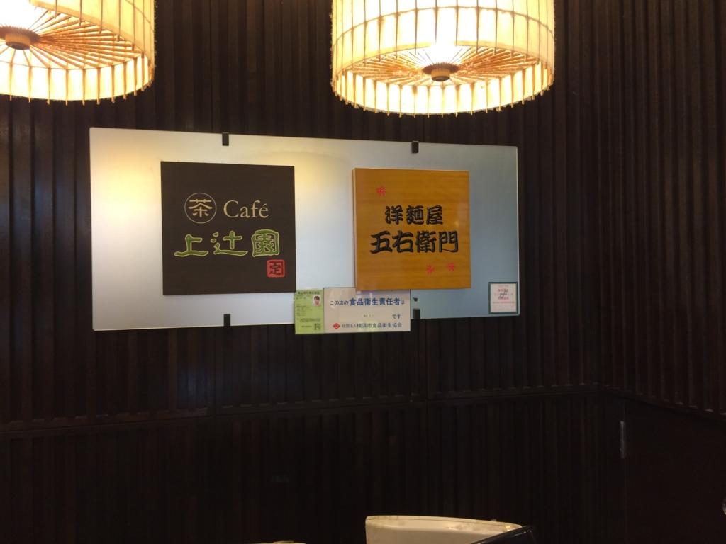 f:id:sho_matsushita:20151001223350j:plain