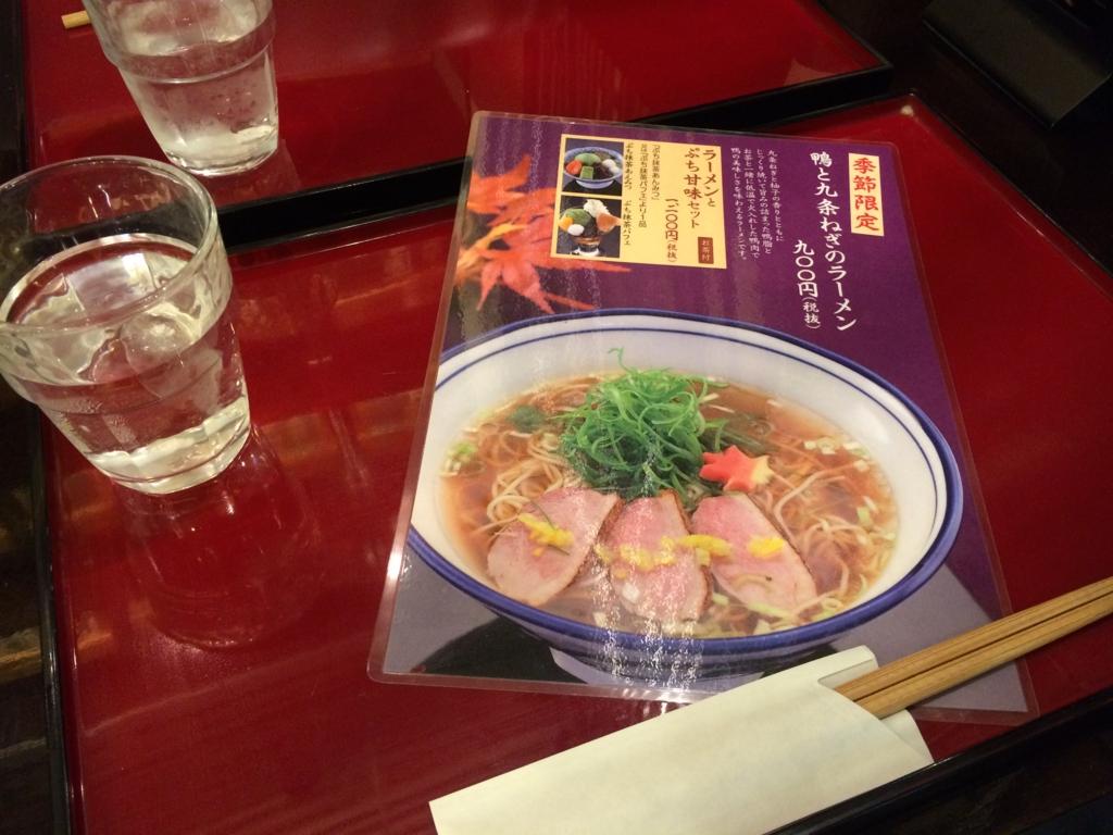 f:id:sho_matsushita:20151001223833j:plain