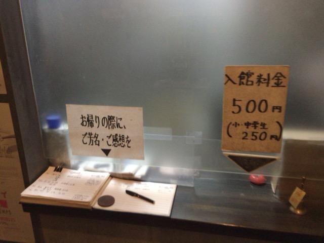 f:id:sho_matsushita:20151011230132j:plain