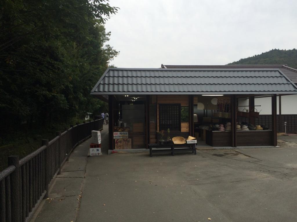 f:id:sho_matsushita:20151012201552j:plain