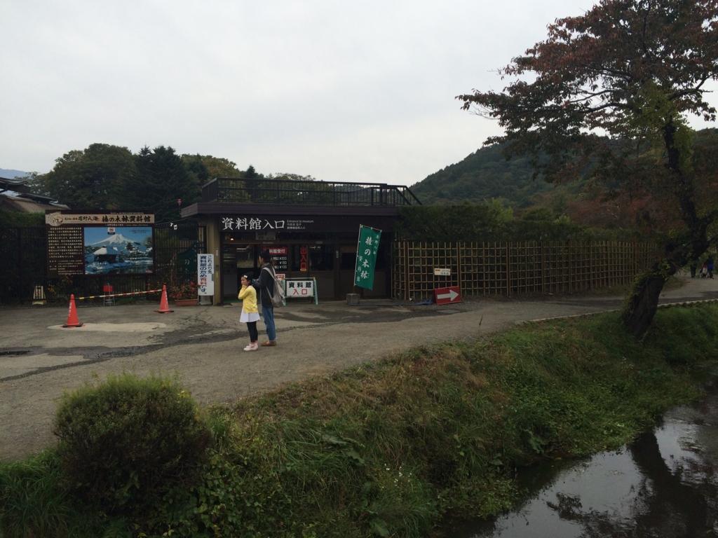 f:id:sho_matsushita:20151012203020j:plain
