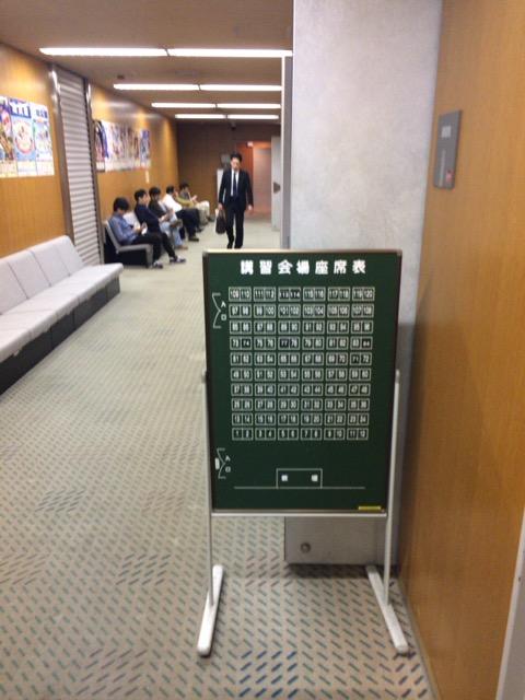 f:id:sho_matsushita:20151025233339j:plain