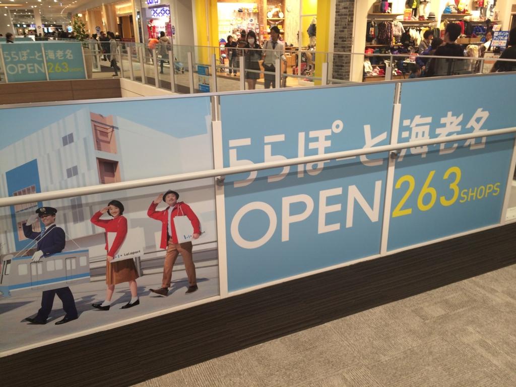 f:id:sho_matsushita:20151106083932j:plain