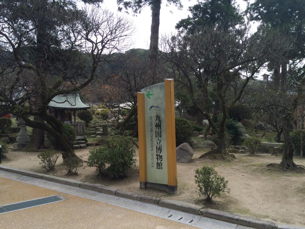 f:id:sho_matsushita:20160103183458j:plain