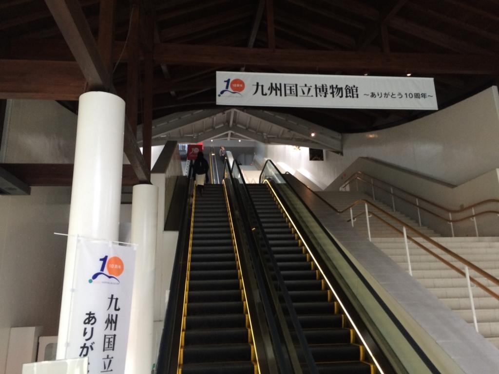 f:id:sho_matsushita:20160103201501j:plain