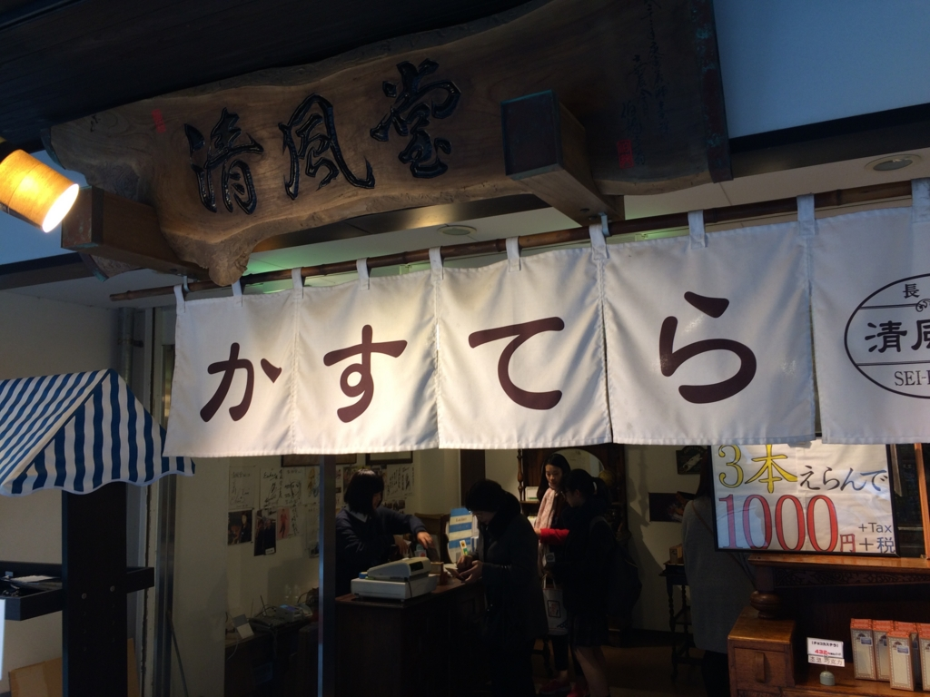 f:id:sho_matsushita:20160103204437j:plain
