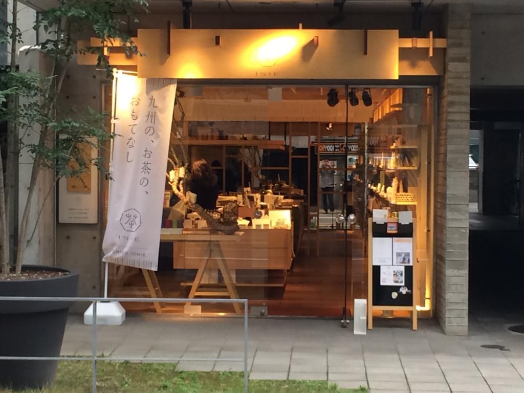 f:id:sho_matsushita:20160111222628j:plain