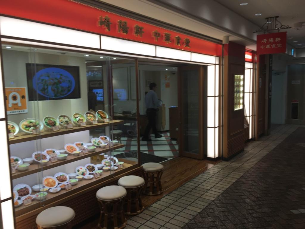 f:id:sho_matsushita:20160126085722j:plain