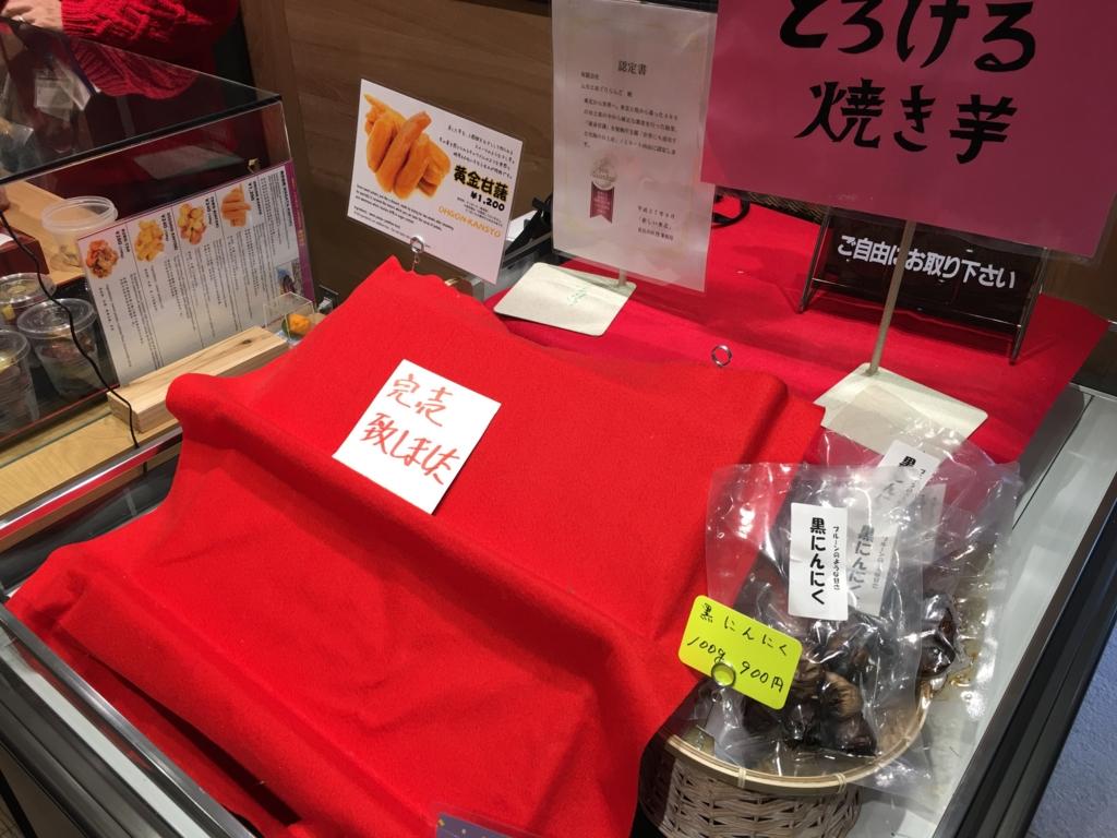 f:id:sho_matsushita:20160217101720j:plain