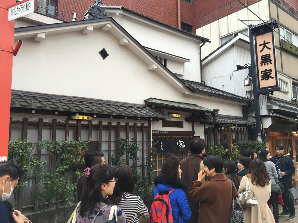 f:id:sho_matsushita:20160217180639j:plain