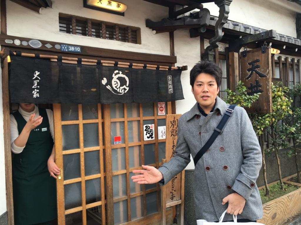 f:id:sho_matsushita:20160217180917j:plain