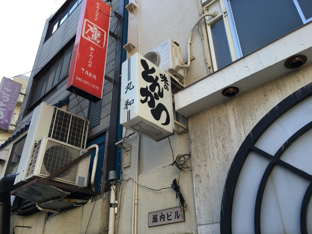 f:id:sho_matsushita:20160219193114j:plain