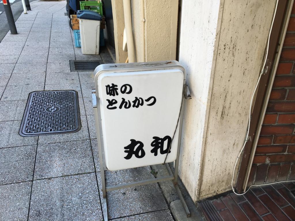 f:id:sho_matsushita:20160219193322j:plain