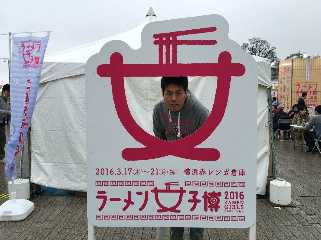 f:id:sho_matsushita:20160319201250j:plain