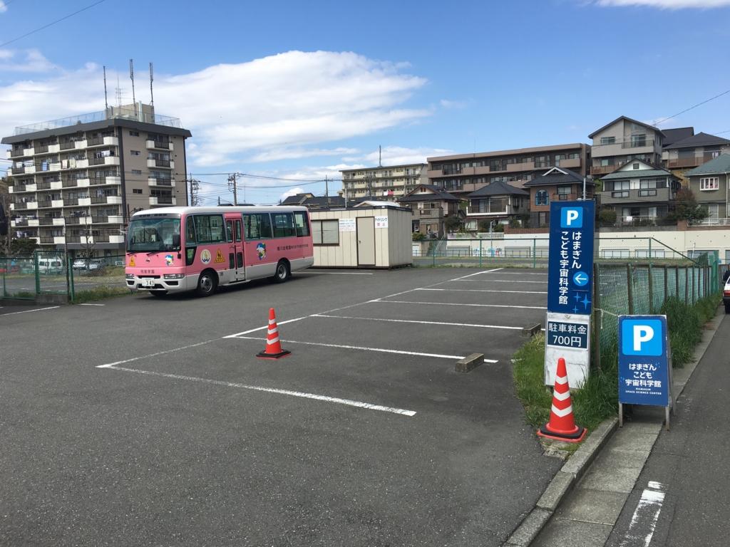 f:id:sho_matsushita:20160522111331j:plain