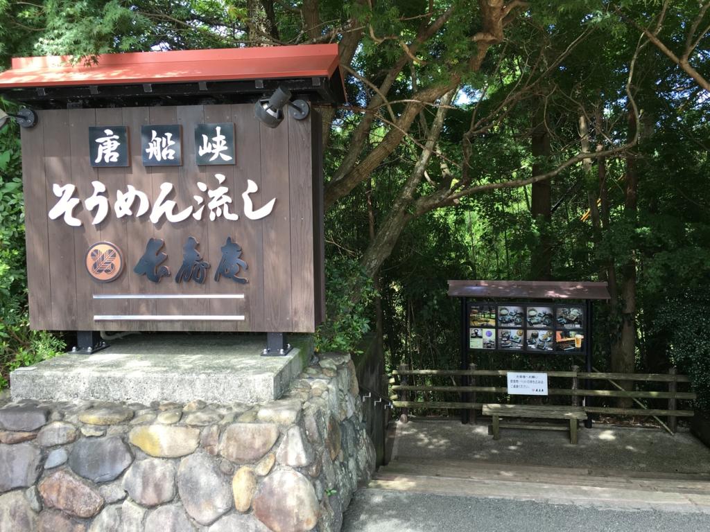 f:id:sho_matsushita:20160710055432j:plain