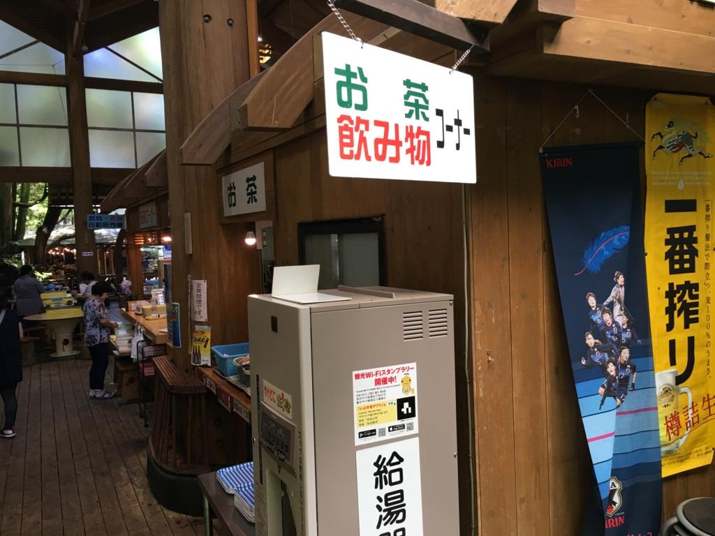 f:id:sho_matsushita:20160710061054j:plain