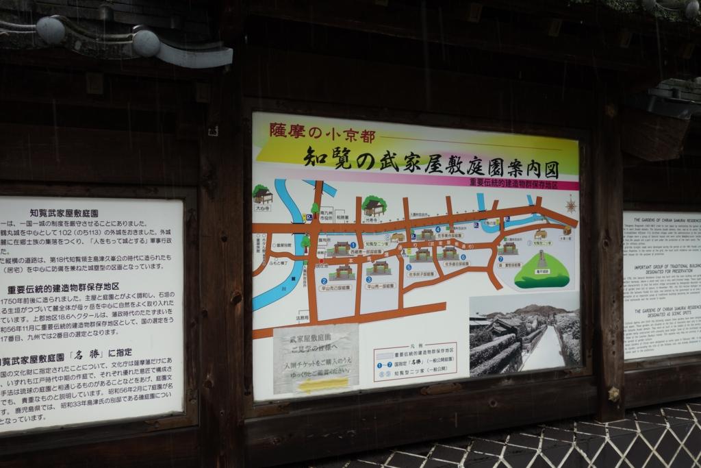 f:id:sho_matsushita:20160710075134j:plain