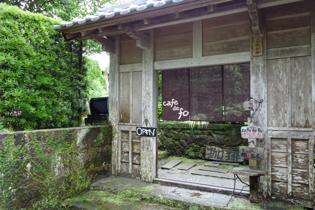 f:id:sho_matsushita:20160710081327j:plain