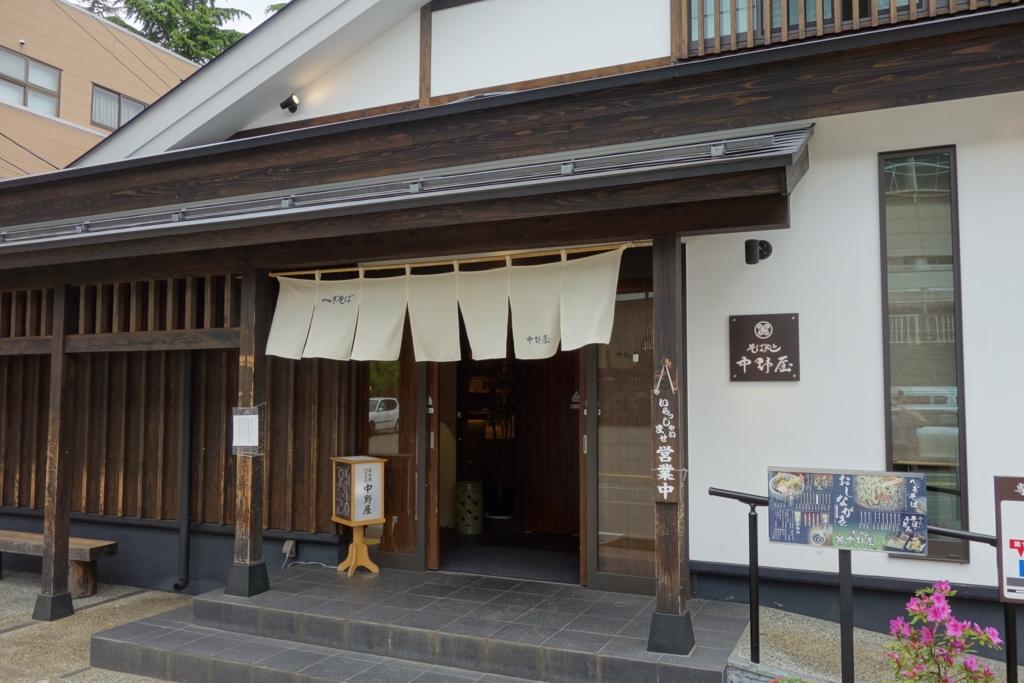 f:id:sho_matsushita:20160711105855j:plain