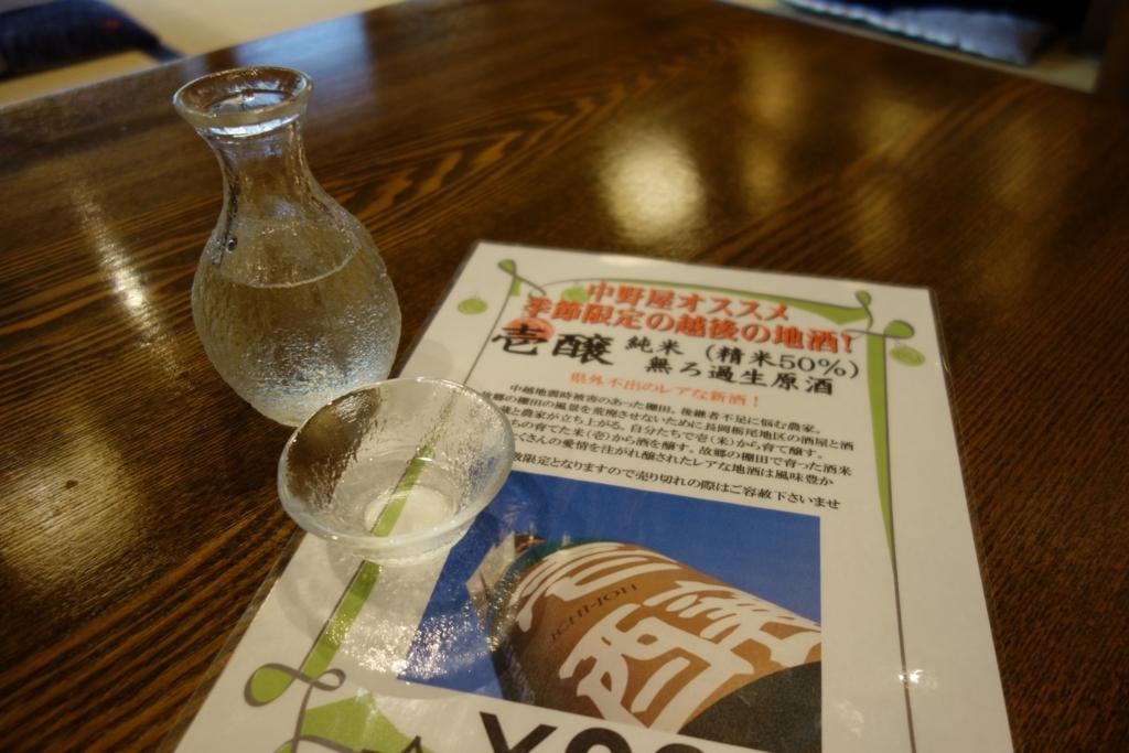 f:id:sho_matsushita:20160711110559j:plain