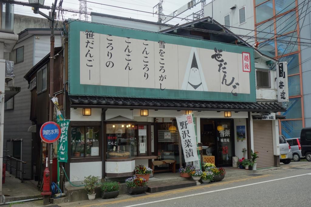 f:id:sho_matsushita:20160716075800j:plain