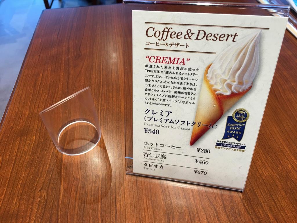 f:id:sho_matsushita:20160824164828j:plain