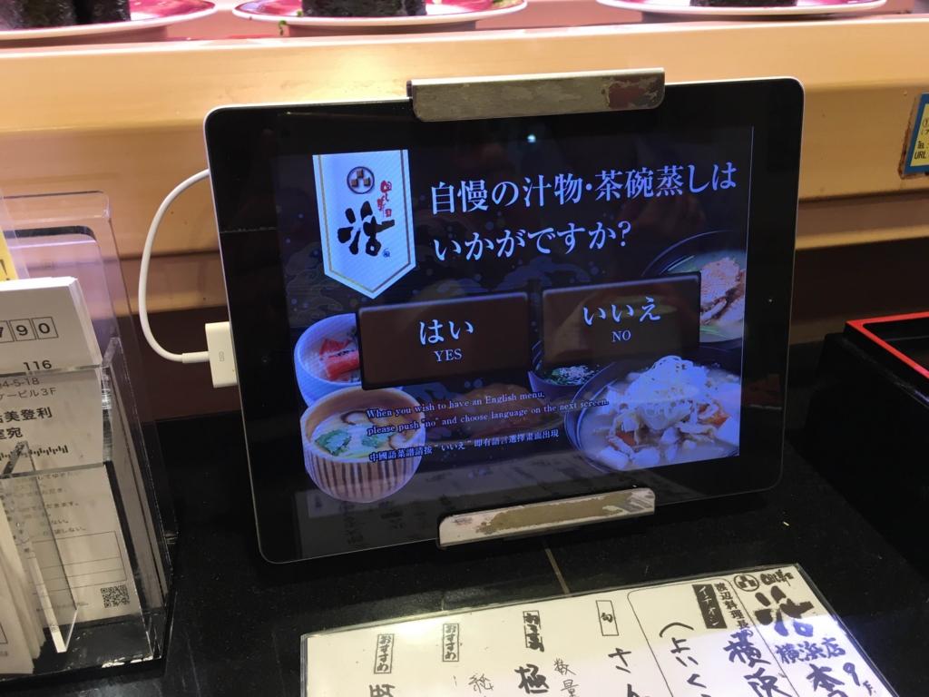 f:id:sho_matsushita:20160922170209j:plain