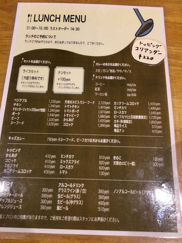 f:id:sho_matsushita:20161021173325j:plain