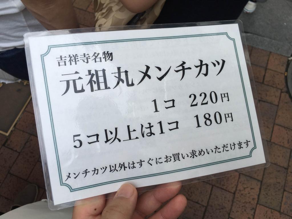 f:id:sho_matsushita:20161026202017j:plain