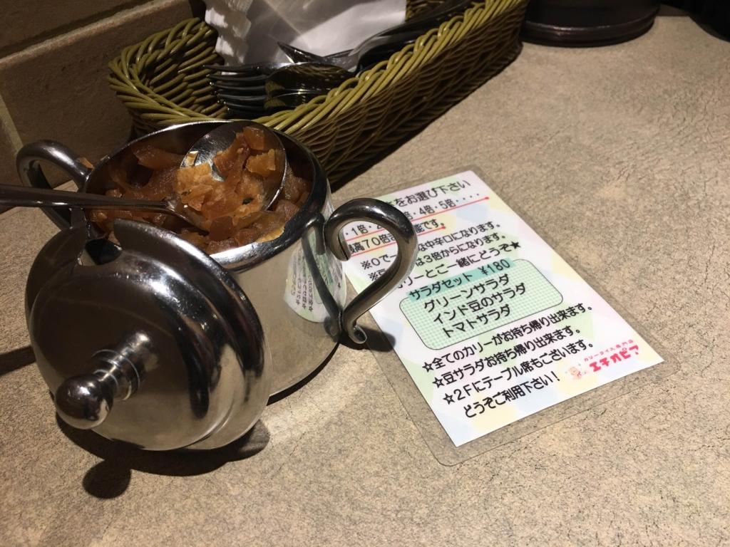 f:id:sho_matsushita:20161029122732j:plain