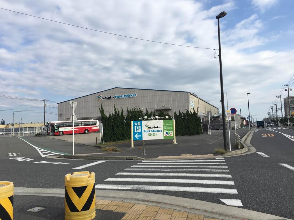 f:id:sho_matsushita:20161103184814j:plain
