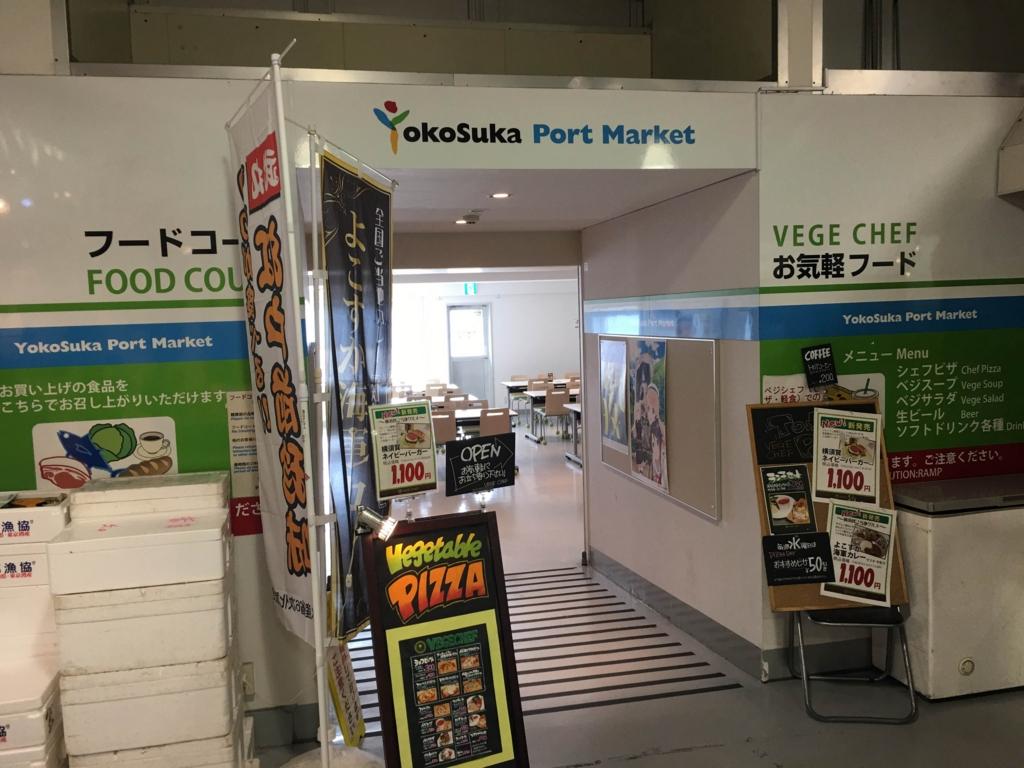 f:id:sho_matsushita:20161103190251j:plain