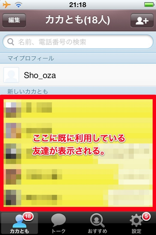 f:id:sho_oza:20120406213036j:image:w360