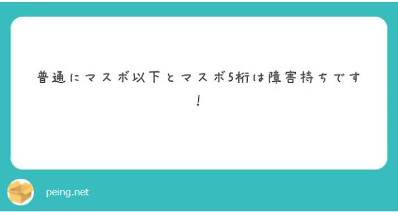 f:id:sho_poke0229:20200820203411p:plain