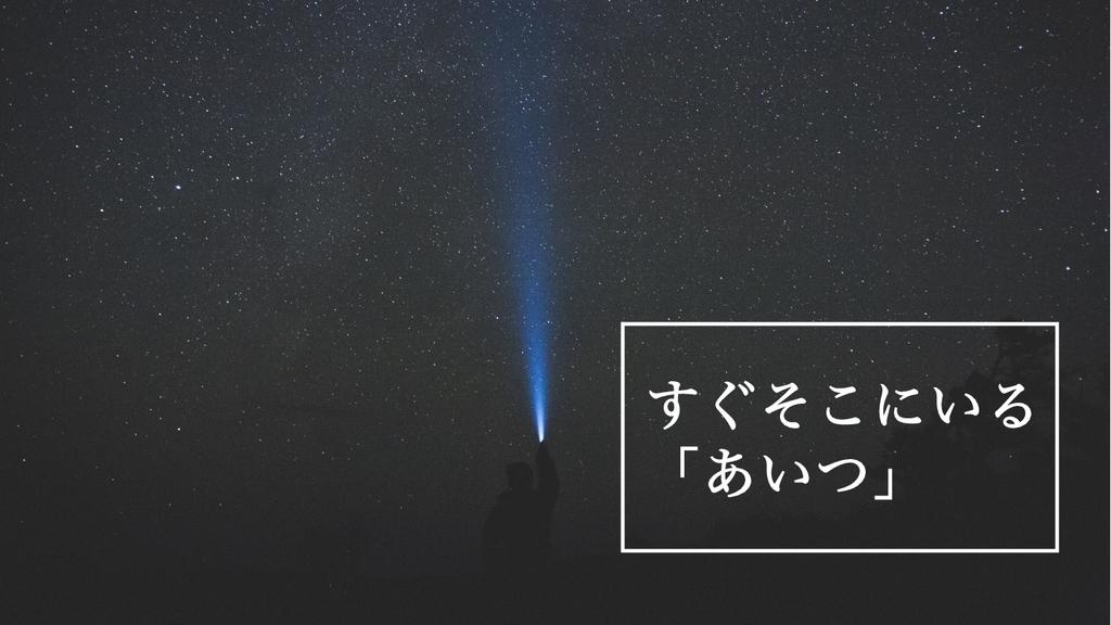 f:id:sho_trip:20180906231408j:plain