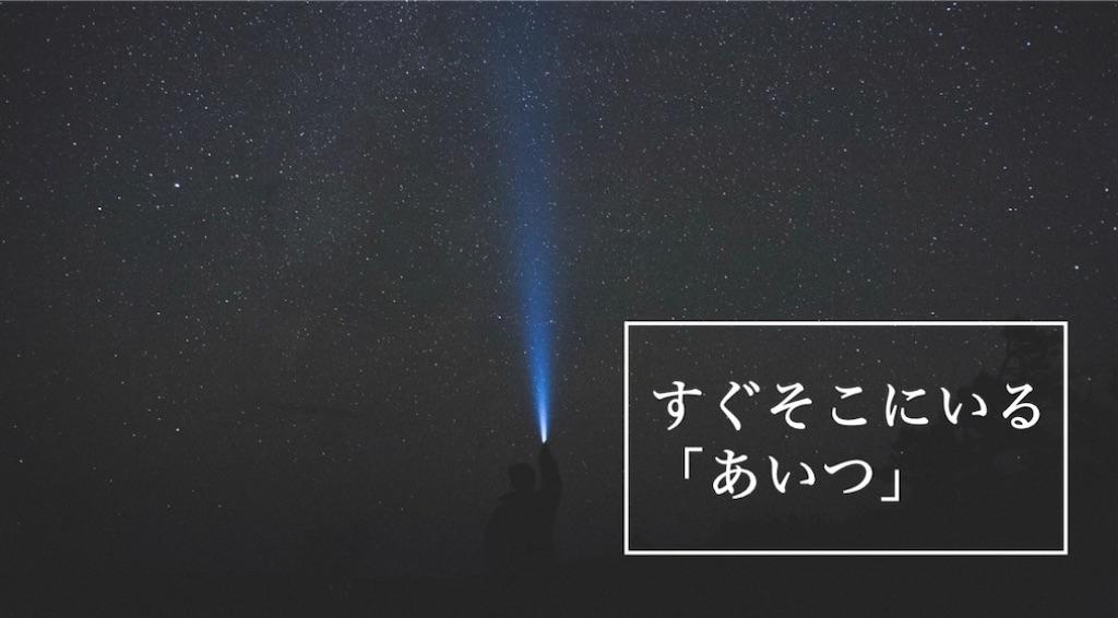 f:id:sho_trip:20181231155547j:image