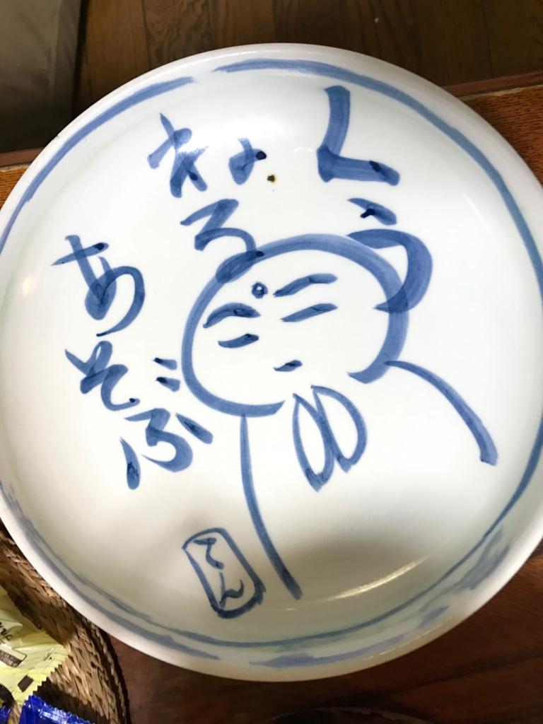 f:id:shobuno:20161204194109j:plain