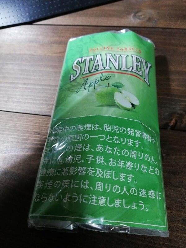 スタンレー アップルアイス