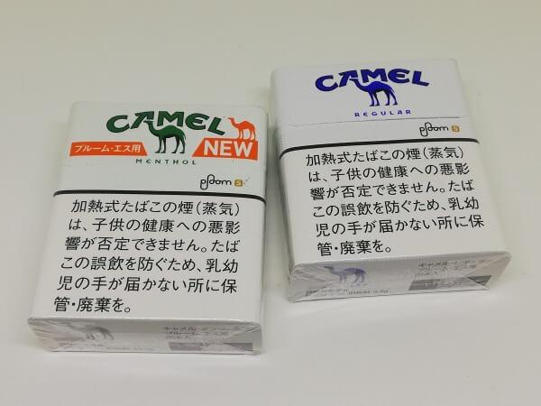 キャメル 新タバコ2種