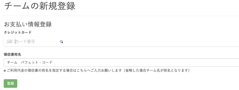 f:id:shoe116:20210205212258p:plain