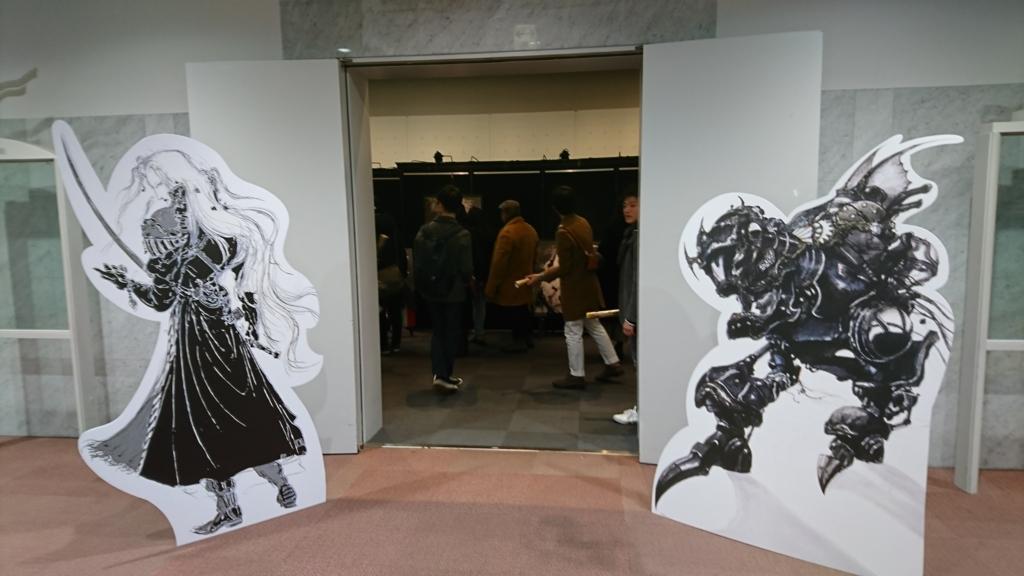 アート 展 ファンタジー