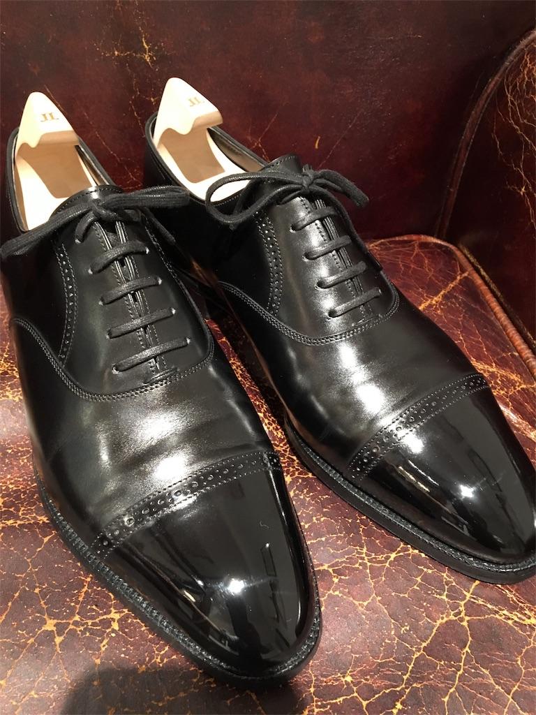 f:id:shoeshinecreator:20180306122835j:image
