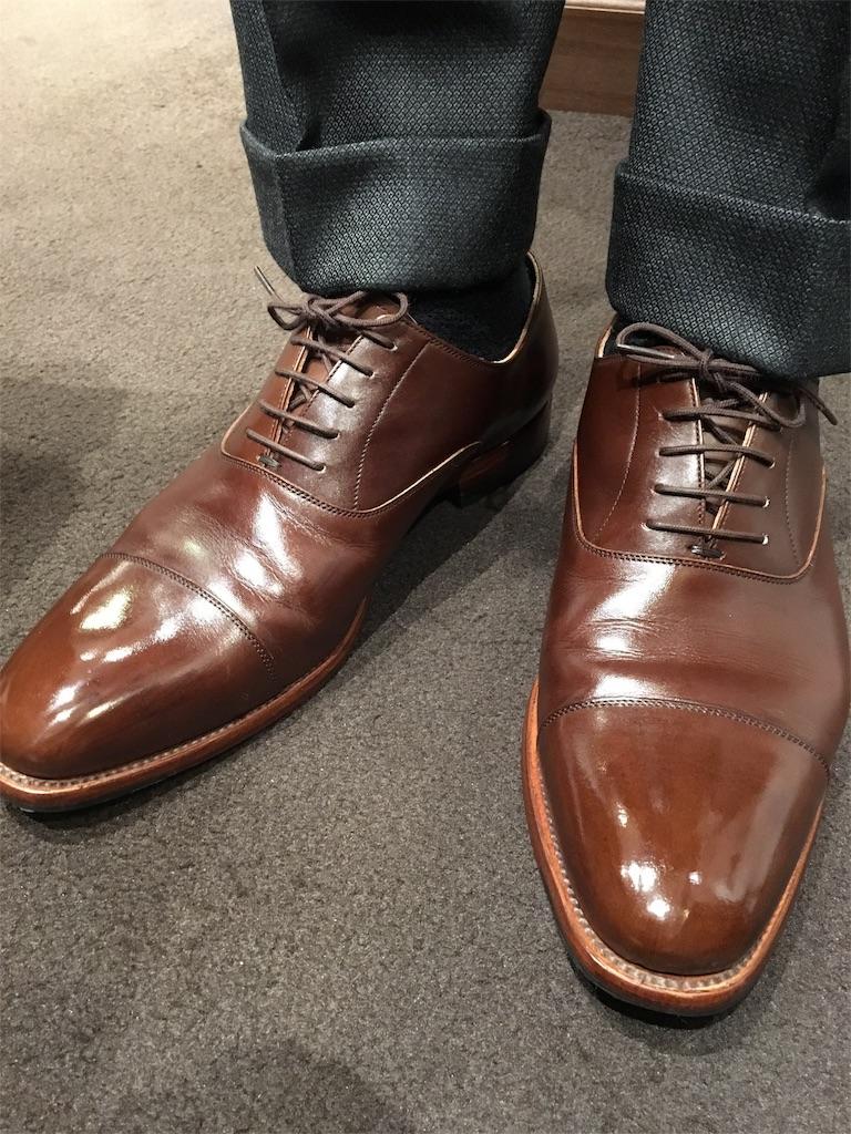 f:id:shoeshinecreator:20180306123115j:image
