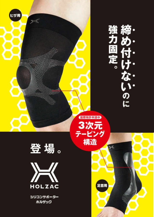 f:id:shoesmaster:20210202203200p:plain