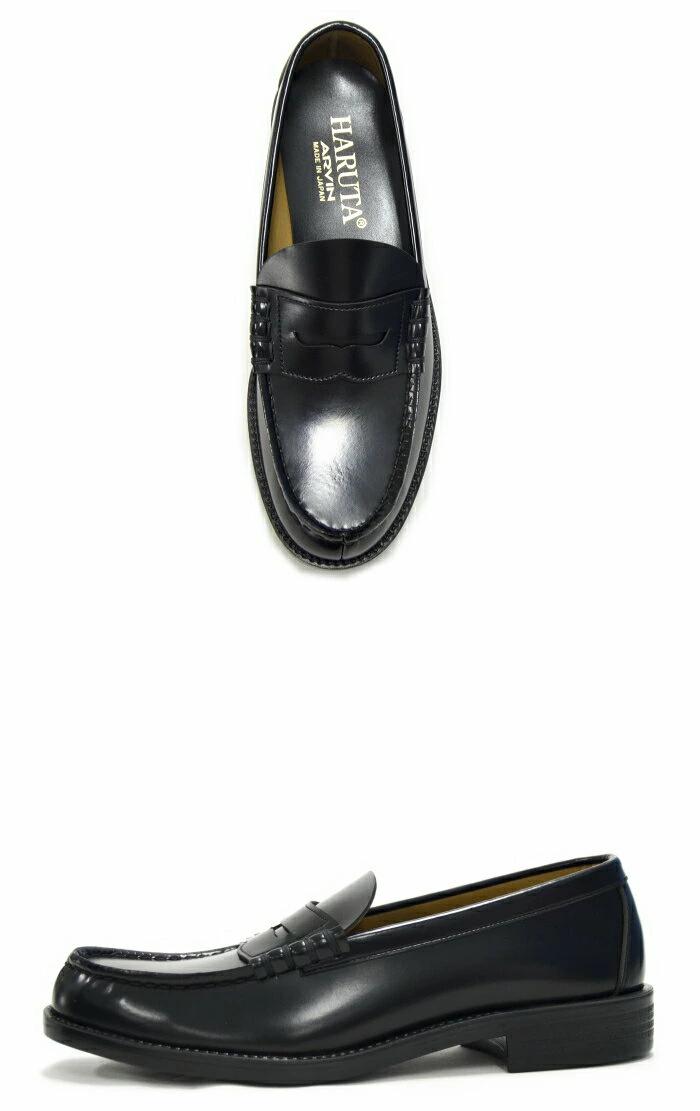f:id:shoesmaster:20210220212257p:plain