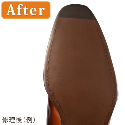 f:id:shoesmaster:20210228211056p:plain