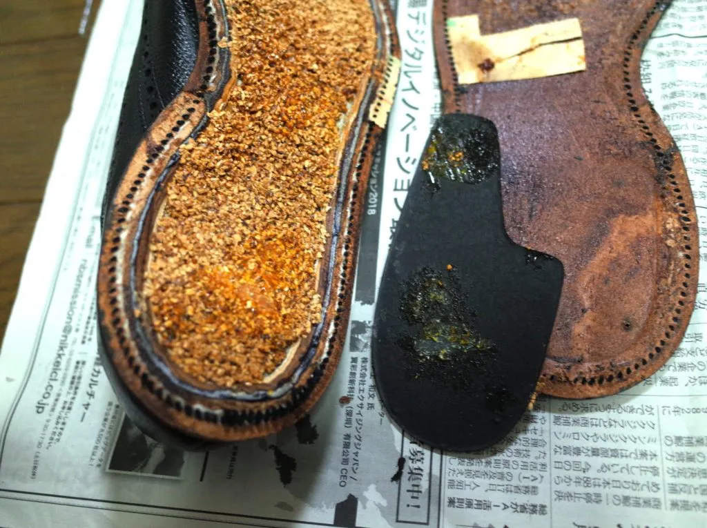 f:id:shoesmaster:20210304221403p:plain