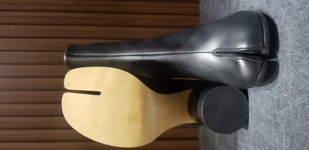 f:id:shoesmaster:20210307201357p:plain