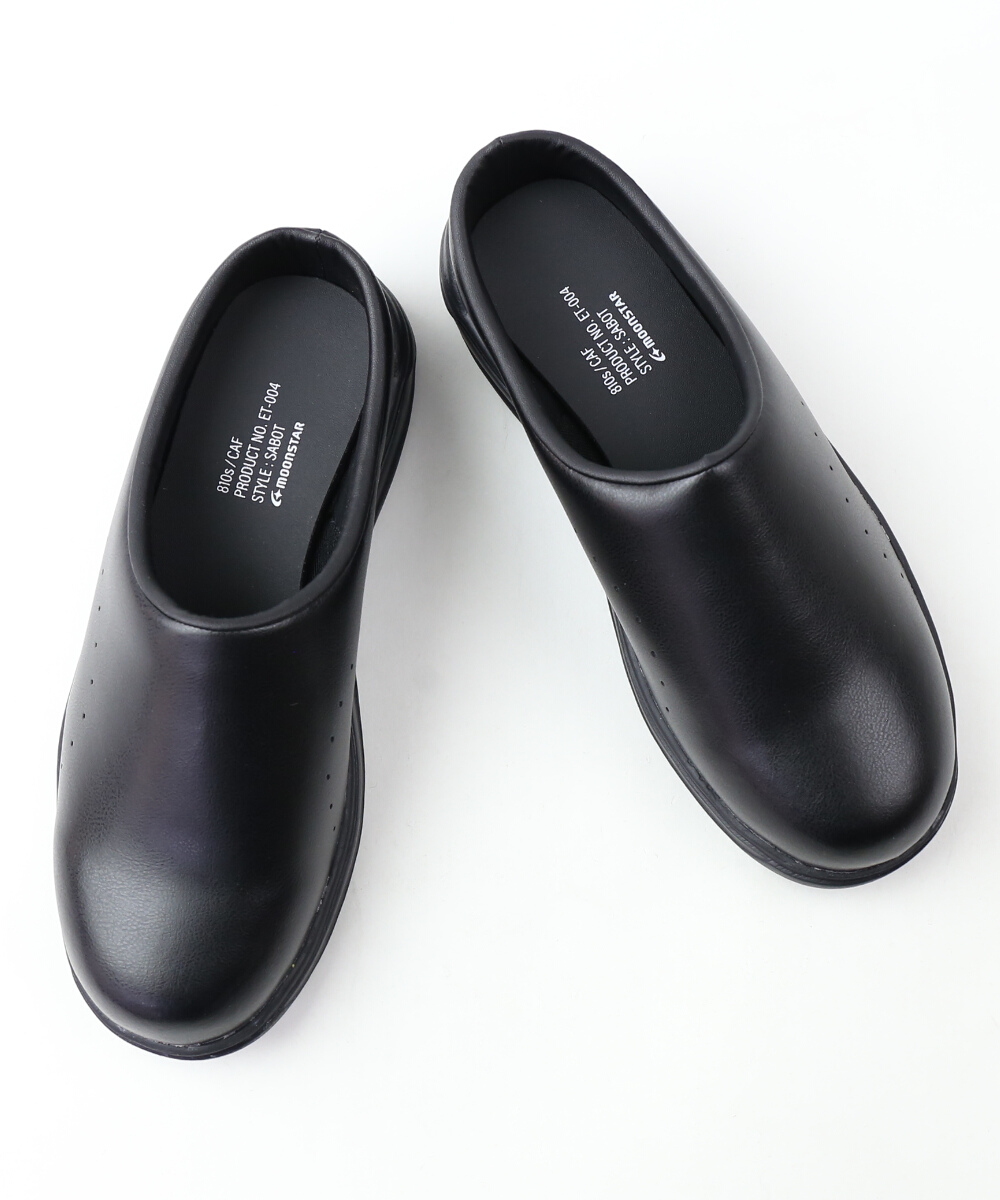 f:id:shoesmaster:20210315211025p:plain